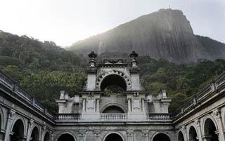 Rio de Janeiro Attractions: Parque Lage