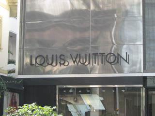 Shopping in Rio - Louis Vuitton