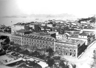 Paço Imperial Rio