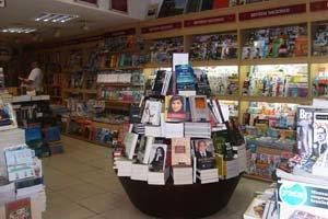 bolivar bookstore in rio de janeiro